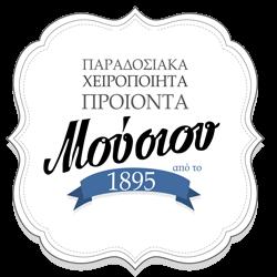 Παραδοσιακά Προϊόντα Μούσιου Λουκούμια, Υποβρύχιο, Ζαχαροστράγαλα, Καραμέλες, Μπισκοτολούκουμο